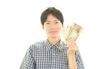 カードローンの利用限度額は、年収によってどれぐらい変わる?