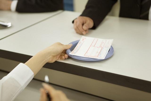 銀行カードローン、銀行窓口申込