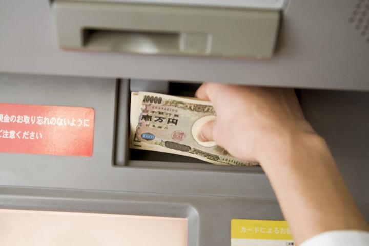銀行カードローン、無人契約機申込