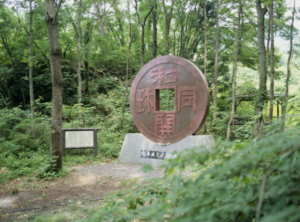 日本の金貸しの歴史