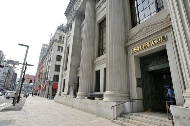 銀行預金を選ぶ際に役立つ金利の知識
