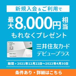 """もれなく最大<span class=""""deco_1 deco_3"""">12,000円分キャッシュバック!</span>"""