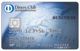 ダイナースクラブビジネスカード