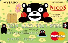 VIASOカード(くまモンデザイン)