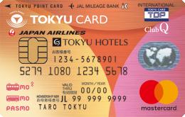 東急カード ClubQ JMB PASMO