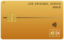 JCBゴールド(WEB限定デザイン)