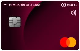MUFGカード・イニシャルカード