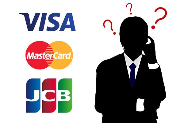 国際ブランドとは?VISA、Mastercard、JCBなどクレジットカードの7大国際ブランドを解説!