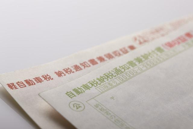 国税はカードで納める時代!待望の国税クレジットカードお支払サイト