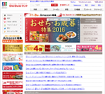 JCBポイント優待サイト Oki Doki ランドを活用しよう!
