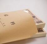 ゴールドカードに必要な年収ってどのくらい?年収の目安を徹底調査!