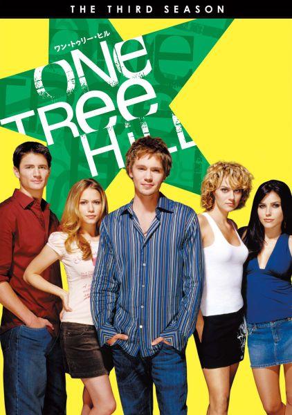One Tree Hill/ ワン・トゥリー・ヒル シーズン3