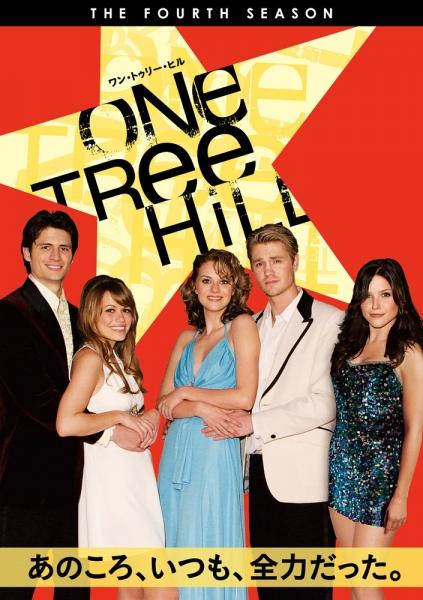 One Tree Hill/ ワン・トゥリー・ヒル シーズン4