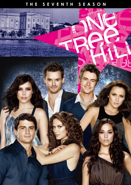 One Tree Hill/ ワン・トゥリー・ヒル シーズン7