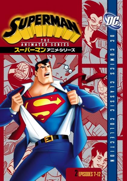 スーパーマン(1996年・アニメ) シーズン2