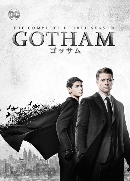 GOTHAM/ゴッサム シーズン4