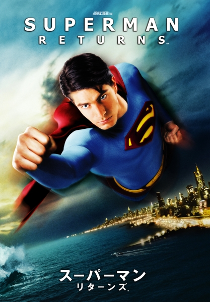 スーパーマン 動画