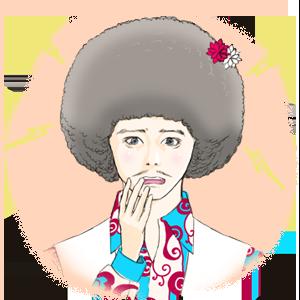 奥山真澄(小出恵介)