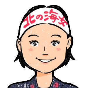 天野アキ(のん)