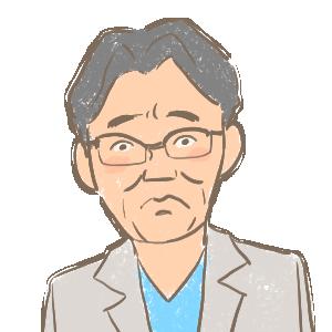 坂本誠(飯尾和樹)