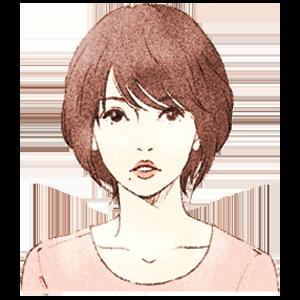 清川二美子(波瑠)