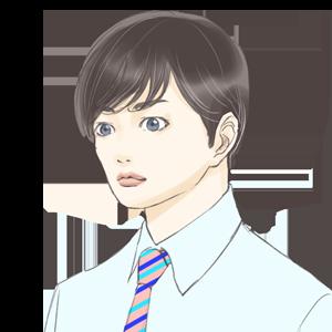 富田誠(田中圭)