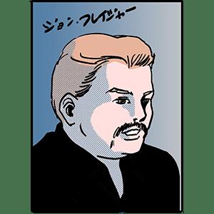 ジョン・フレイジャー(ジェームズ・コーデン)