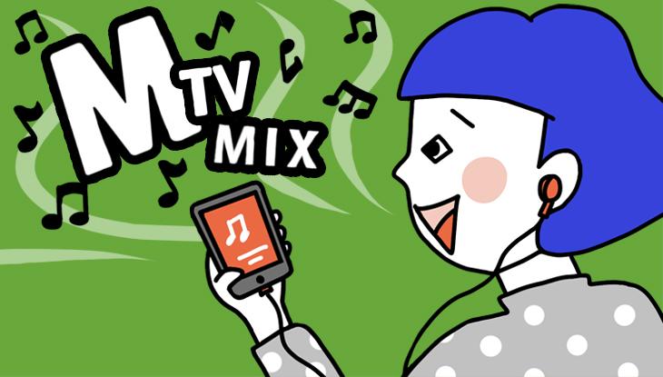 Hulu,MTV MIX