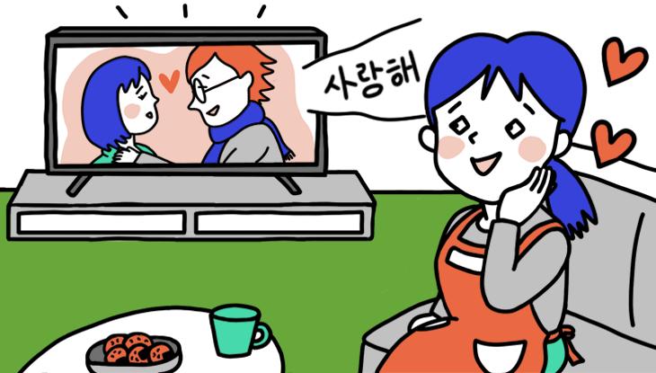 Hulu(フールー)の韓国ドラマ一覧&人気ランキング!【2019】
